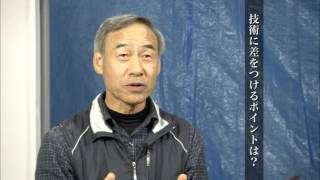 「TOKYO匠の技」技能継承動画左官紹介編.flv