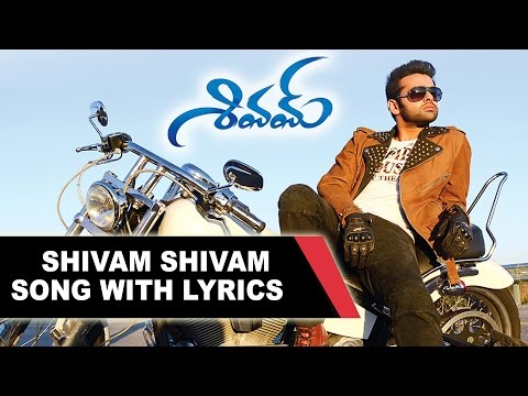 Shivam Shivam Song With Lyrics - Shivam Movie Songs - Ram Pothineni , Rashi Khanna