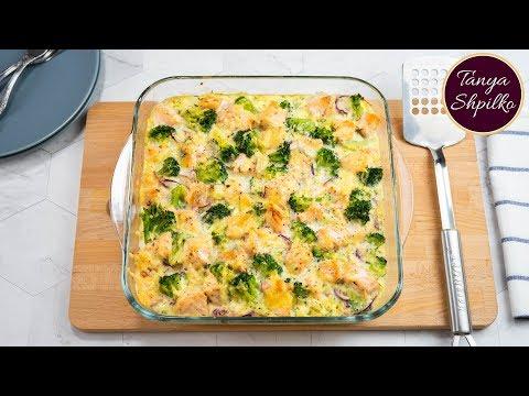 Запеканка с Лососем и Брокколи | Salmon & Broccoli Casserole | Tanya Shpilko