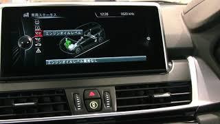 BMW2シリーズ アクティブツアラー225xe オイルレベルをiDriveで確認する...