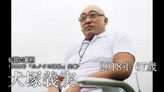 キャプション:インタビューの全容はhonto+LP(11月号)から!⇒http://...