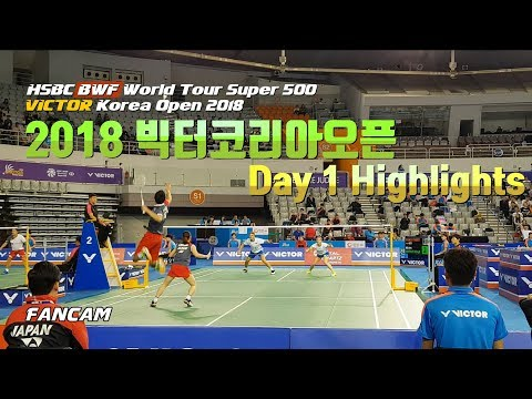 2018 빅터 코리아오픈 하이라이트 - HSBC BWF World Tour Super 500 VICTOR Korea Open 2018 - 1Day Highlights