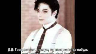 Michael Jackson Interview with Jesse Jackson (2/5) рус.субтитры