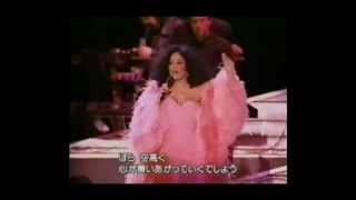 Diana Ross Take Me Higher Motown 40Th Annivers.Tokyo 1998