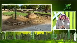 قضية للحوار ... استغلال المساحات الهندسية في البيئة واهمية المساحات الخضراء