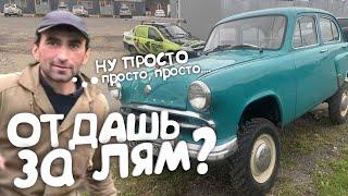 Сел в Москвич 410 - настоящий кроссовер седан из СССР / Moskvitch 410