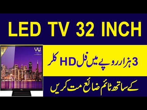 32 Inch LED TV Low Price Rates In All Pakistan Just 3 Thousand Rupees Only Dont Waste Your Time