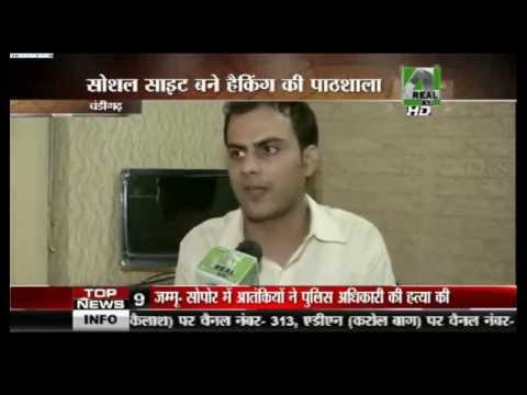 PART 1 - SAHIL BAGHLA IN JALSAAZ 420 ON CALL SPOOFING & HACKING (TV INTERVIEW)