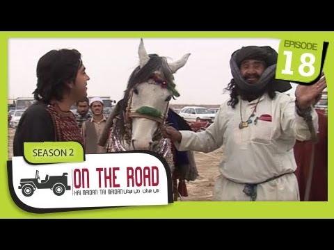 On The Road / Hai Maidan Tai Maidan - SE-2 - Ep-18 - Paktika Province