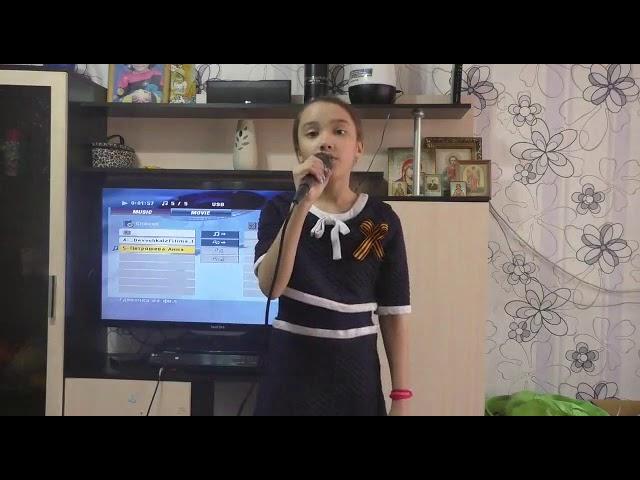 №133 Лисихина Полина. Песня
