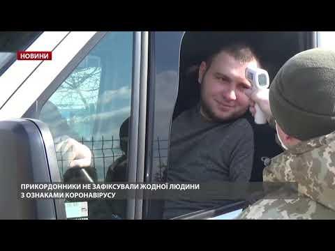 Видео: Випуск новин за 19:00: Пошук жінки з короноварісом в Криму
