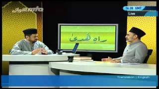 Is Islam compatible with modern society 2/2 (Urdu) - Islam