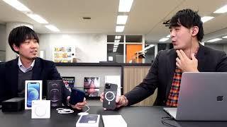 CNET Japan のライブ配信