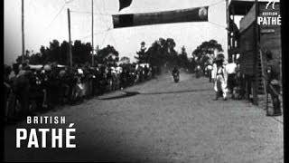 South Africa's Tt (1928)