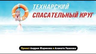 DVDStyler.  Создание DVD дисков.(Технарский спасательный круг. Видео-урок - «DVDStyler. Создание DVD дисков». DVD Styler бесплатная на русском языке..., 2014-04-04T00:41:51.000Z)