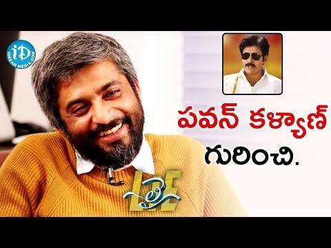 Hanu Raghavapudi About Pawan Kalyan    #Lie    Talking Movies With iDream