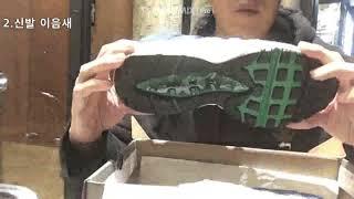 나이키 에어맥스 95 정품, 가품구별법!