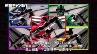 POWER RANGERS MYSTIC FORCE 第30話
