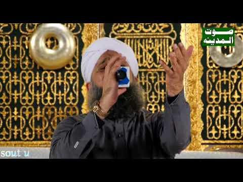 Bulalo Phir Mujhe Aye Shah E Behrobar Madine Mein By Owais Raza Qadri