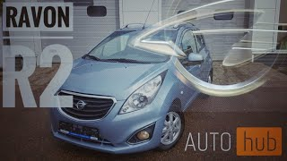 Ravon R2 обзор и тест драйв, какого качества машина за 350.000₽ AutoHub | Равон или Ваз