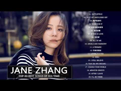 Top 20 Best Songs Of Jane Zhang (張靚穎) 2018 - Jane Zhang (張靚穎) Full Album