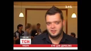Телепрограмма Итоги недели ТСН на телеканале 1+1