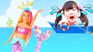 人形ごっこ遊び!キラキラバービーの人魚姫!水遊びマーメイド&レインボーのおしろ!ドール遊びおままごとおもちゃ- はねまりチャンネル
