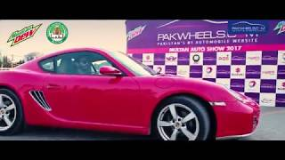 PakWheels Multan Autoshow 2019 | Teaser | Bosan Road DHA | 3rd February