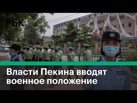 В китайском городе Баодин ввели военное положение из-за вспышки коронавируса.