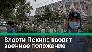В китайском городе Баодин ввели военное положение из за вспышки коронавируса