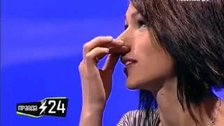 "Катя Иванчикова в программе ""Правда 24"" (Москва 24)"
