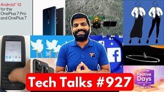 Tech Talks #927 - ISRO Gaganyaan, Realme Festive Sale, iPhone 11 Sale, Apple Tracker Tags