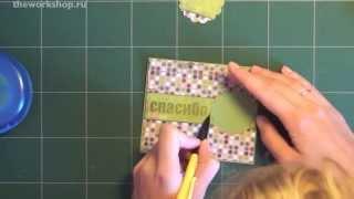 Скрапбукинг для начинающих: открытка