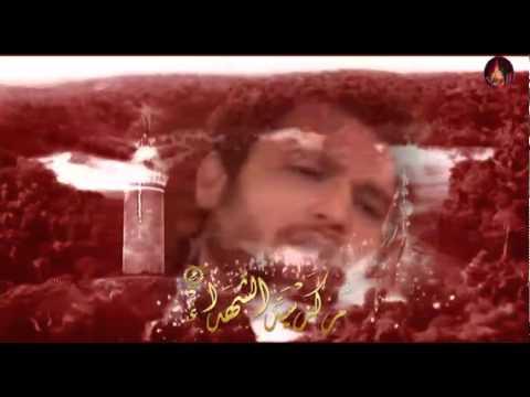 Salam ya Rasoul - Shahid baltistani
