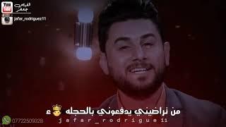 شعر عراقي غزل.  الله بوجهج مخلي الشكر كله