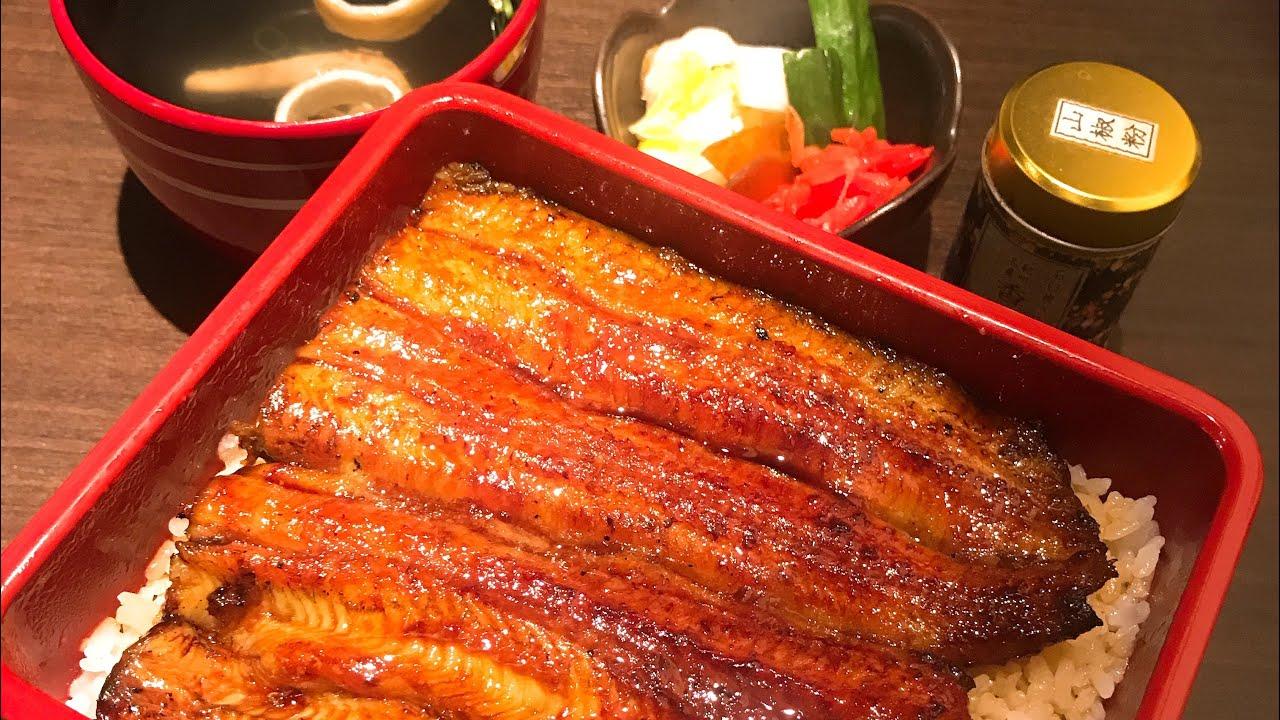 鰻魚飯-來自日本的百年老店|中山站捷運美食 - YouTube