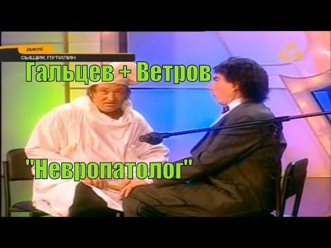 Геннадий Ветров - Смотреть онлайн бесплатно: концерты