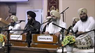 Bhai Nirmal Singh Ji Nagpuri Vaho Vaho Kartiya Man Nirmal Hovay