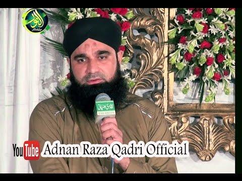 Subah Taiba Mai Hui By Adnan Raza Qadri