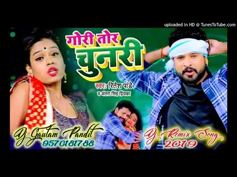2019 Hit DJ Song !! Gori Tori Chunari  Ba !! DJ Gautam Pandit Ranga Bazar BANKA