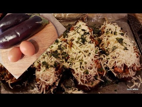 شهيوات-ام-وليد-باذنجان_-بطريقة-ايطالي-_-oum-walid-aubergine
