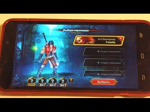 Обзор игры Kritika от GAMEVIL для Android