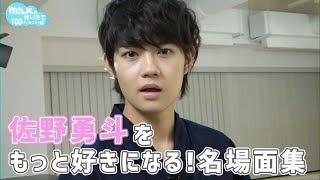 M!LK 3rd anniversary『白黒牛乳ワールド in パシフィコ横浜』12月1日(...