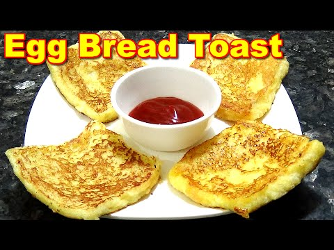 Egg bread toast recipe in tamil egg bread toast recipe in tamil youtube forumfinder Choice Image