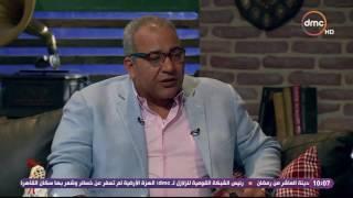 بيومي فؤاد: مكالمة هاتفية من رمضان صبحي ردت لي اعتباري أمام ابني