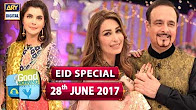 Good Morning Pakistan - 'Eid Special' Guest: Reema Khan & Dr Tariq - 28th June 2017 - ARY Digital
