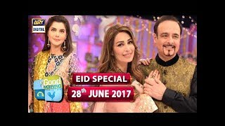 Good Morning Pakistan - 'Eid Special' Guest: Reema Khan & Dr Tariq - 28th June 2017