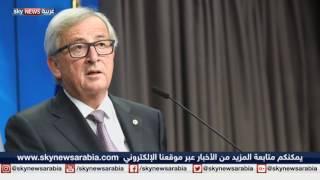 الاتحاد الأوروبي...وطواحين الأخبار الكاذبة على الإنترنت!