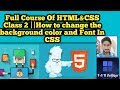 how to set background color in html using css | Full course of HTML & Css Class 2