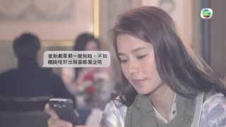 愛我請留言 - 宣傳片 03 - 與其打,不如講 (TVB)
